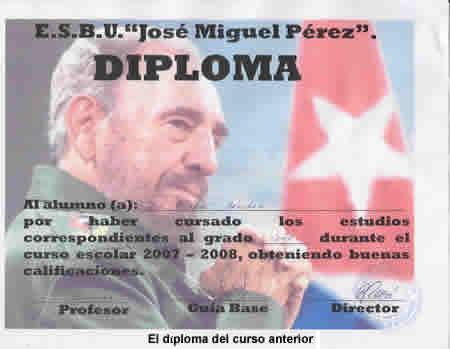 diploma_septimo_grado