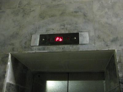 ascensor_01